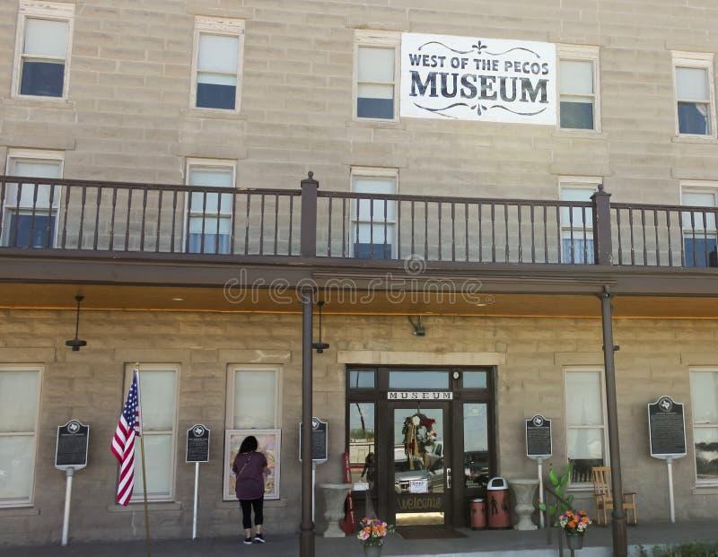 Α δυτικά της εισόδου μουσείων ΧΚΑΕ στοκ εικόνα με δικαίωμα ελεύθερης χρήσης