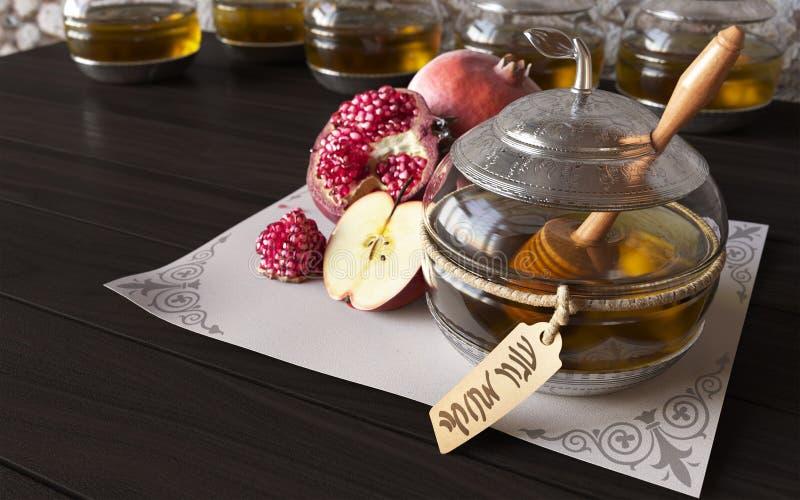 Βάζο μελιού με τα μήλα και ρόδι για εβραϊκό στοκ εικόνες