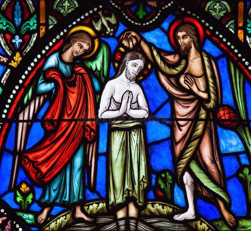Βάπτισμα του Ιησού από Άγιο John ο βαπτιστικός στοκ φωτογραφίες με δικαίωμα ελεύθερης χρήσης