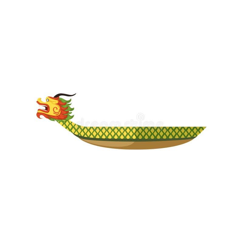 Βάρκα δράκων, σύμβολο της κινεζικής παραδοσιακής διανυσματικής απεικόνισης φεστιβάλ σε ένα άσπρο υπόβαθρο απεικόνιση αποθεμάτων
