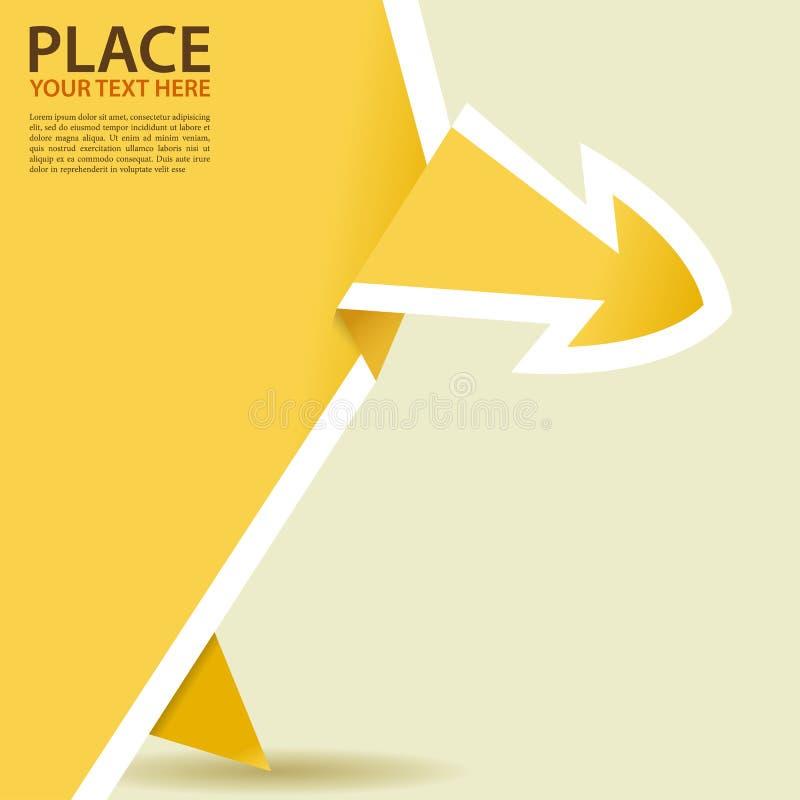 Βέλος Origami εγγράφου διανυσματική απεικόνιση
