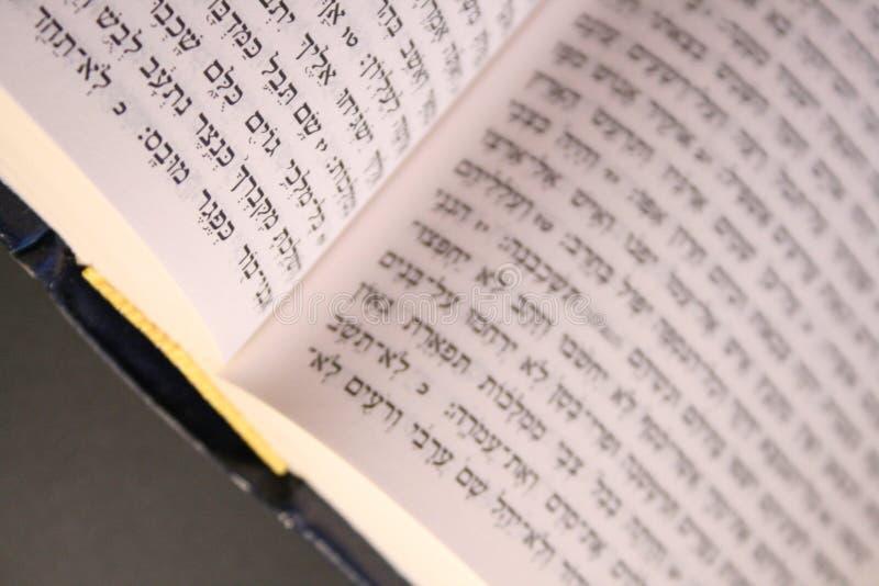 Βίβλος εβραϊκά στοκ φωτογραφίες