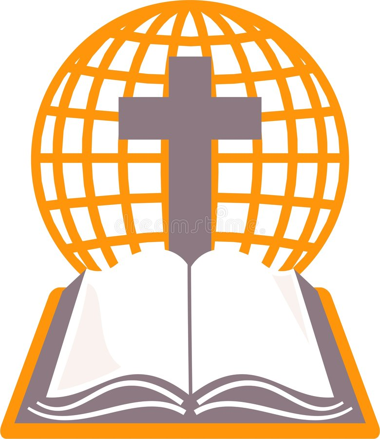 Βίβλος ιερή απεικόνιση αποθεμάτων