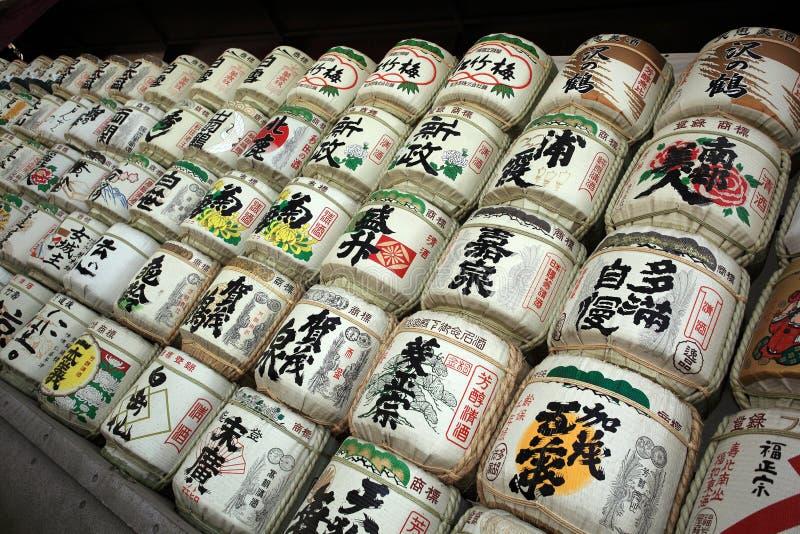 βαρέλια ιαπωνικής χάρης στοκ εικόνα με δικαίωμα ελεύθερης χρήσης