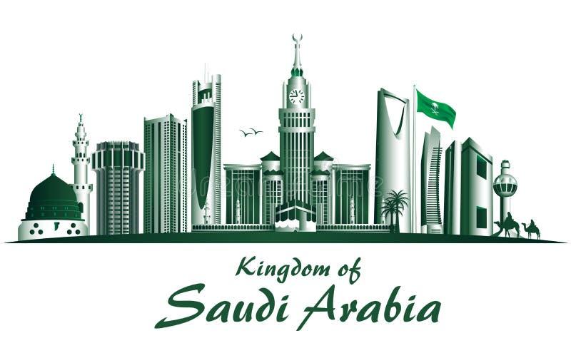 Βασίλειο των διάσημων κτηρίων της Σαουδικής Αραβίας απεικόνιση αποθεμάτων