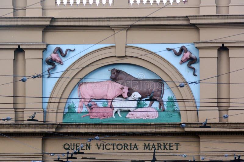 Βασίλισσα Victoria Market - Μελβούρνη στοκ εικόνες