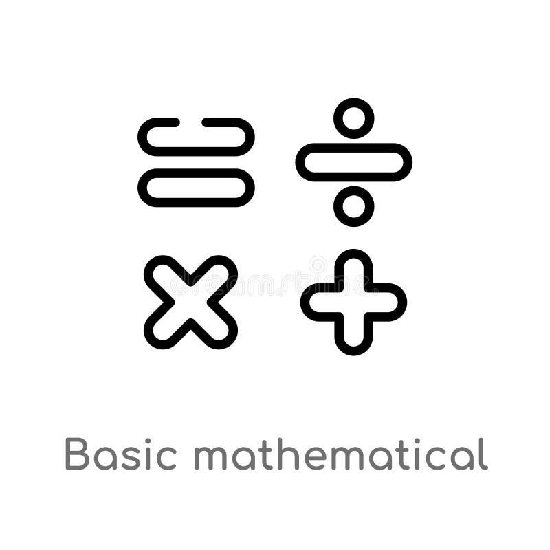 βασικό μαθηματικό διανυσματικό εικονίδιο περιλήψεων απομονωμένη μαύρη απλή απεικόνιση στοιχείων γραμμών από την έννοια σημαδιών r ελεύθερη απεικόνιση δικαιώματος