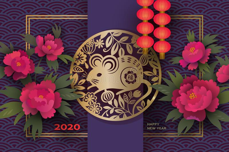 Βασικό φόντο χαιρετισμού για το νέο κινεζικό έτος RGB2020 Χρυσό χαρτί κόπηκε Σύμβολο ποντικιού, παραδοσιακά κόκκινα φανάρια και ρ στοκ φωτογραφία με δικαίωμα ελεύθερης χρήσης