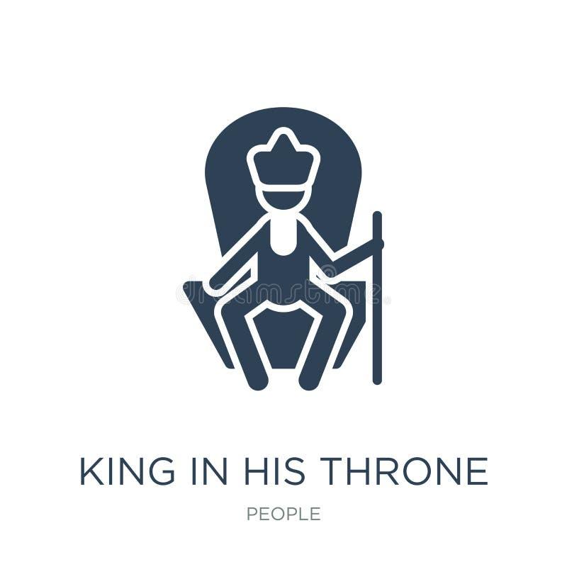 βασιλιάς στο εικονίδιο θρόνων του στο καθιερώνον τη μόδα ύφος σχεδίου βασιλιάς στο εικονίδιο θρόνων του που απομονώνεται στο άσπρ διανυσματική απεικόνιση