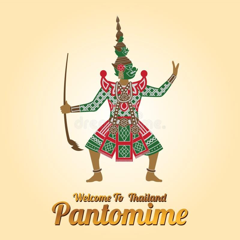 Βασιλιάς της γιγαντιαίας στάσης μπροστά από τον κόκκινο κύκλο, χαρακτήρας Ramayana διανυσματική απεικόνιση