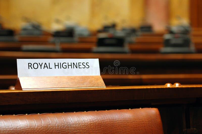 βασιλικό κάθισμα highness αιθο&up στοκ φωτογραφίες με δικαίωμα ελεύθερης χρήσης
