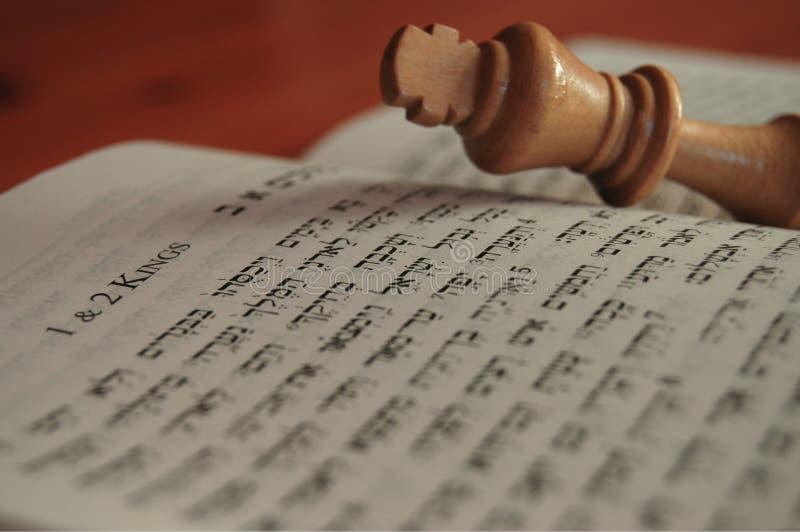 1 & 2 βασιλιάδες στα εβραϊκά με το βασιλιά σκακιού στοκ εικόνα με δικαίωμα ελεύθερης χρήσης