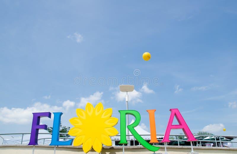 2015 βασιλικό φεστιβάλ λουλουδιών και κήπων FLORIA Putrajaya στοκ εικόνα με δικαίωμα ελεύθερης χρήσης