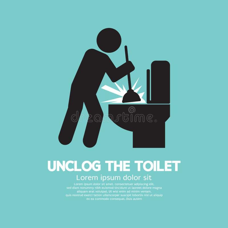 Βγάλτε από το αδιέξοδο το μαύρο σύμβολο τουαλετών διανυσματική απεικόνιση