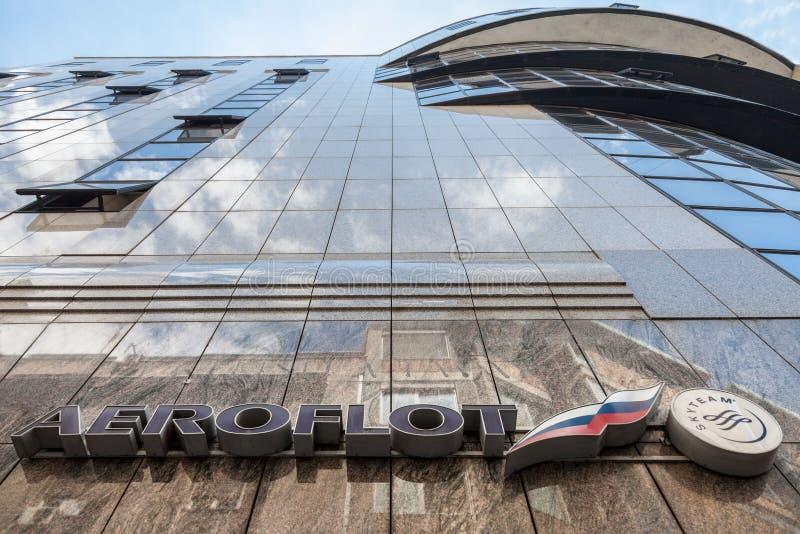ΒΕΛΙΓΡΑΔΙ, ΣΕΡΒΙΑ - 26 ΜΑΐΟΥ 2017: Λογότυπο Αεροφλότ στην έδρα τους για τη Σερβία σε Βελιγράδι Αεροφλότ είναι ο μεγαλύτερος ρωσικ στοκ φωτογραφία