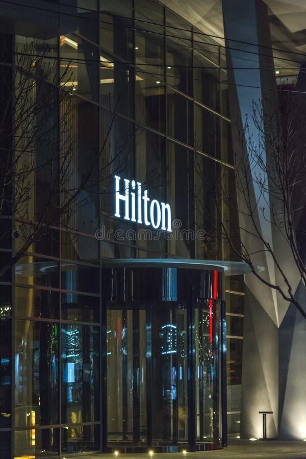 ΒΕΛΙΓΡΑΔΙ, ΣΕΡΒΙΑ - 10 Μαρτίου 2018 είσοδος ξενοδοχείων Hilton να χτίσει τη νύχτα στοκ φωτογραφία