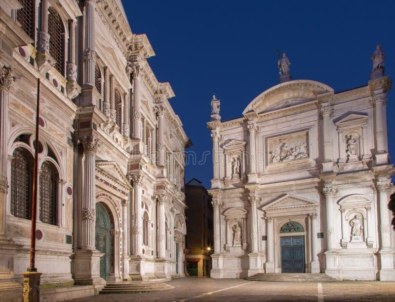 Βενετία - Scuola Grande Di SAN Rocco και εκκλησία Chiesa SAN Rocco στοκ φωτογραφία με δικαίωμα ελεύθερης χρήσης