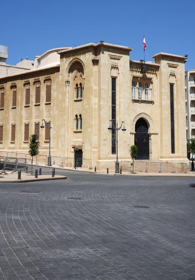 Βηρυττός στο κέντρο της πό&lambda στοκ φωτογραφία με δικαίωμα ελεύθερης χρήσης