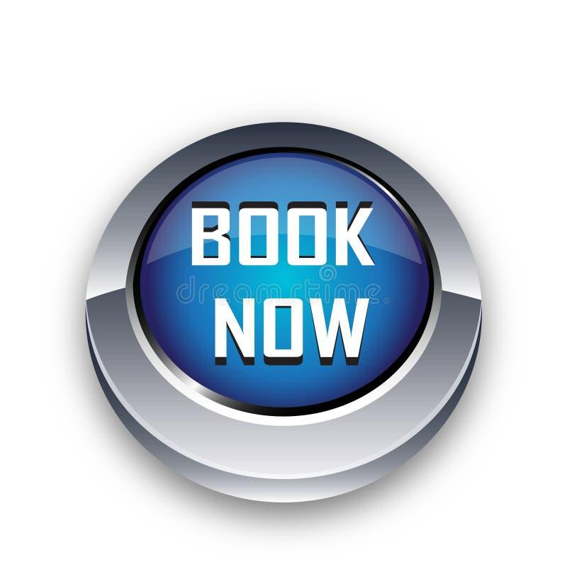 Βιβλίων τώρα Ιστού άσπρο υπόβαθρο κουμπιών κουμπιών κλασικό μπλε διανυσματική απεικόνιση