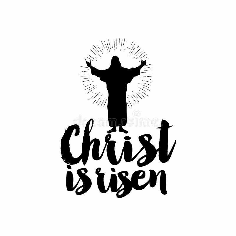 Βιβλική απεικόνιση Χριστός αυξημένος Πάσχα ευτυχές διανυσματική απεικόνιση