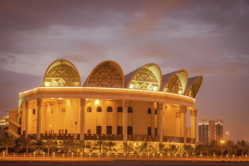 Βιβλιοθήκη στο Μπαχρέιν στοκ φωτογραφία με δικαίωμα ελεύθερης χρήσης