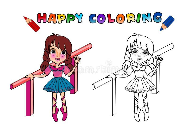 Βιβλίο χρωματισμού που απομονώνεται απεικόνιση αποθεμάτων