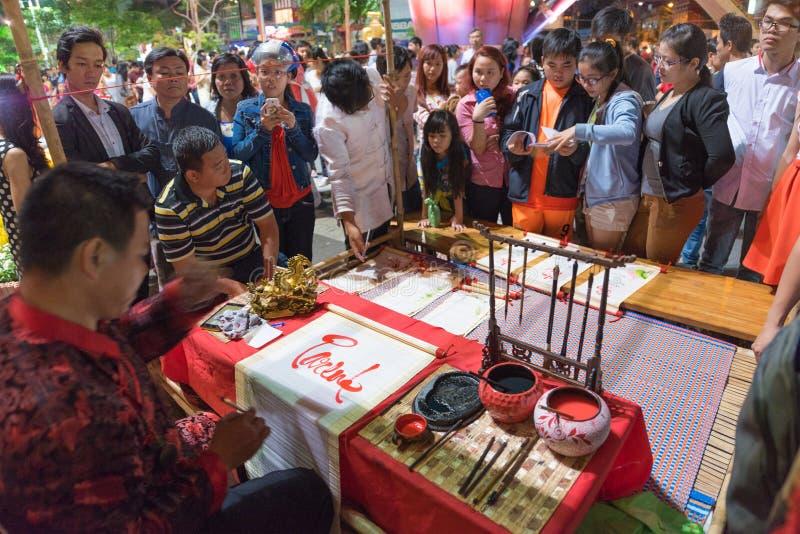 Βιετναμέζικος καλλιγράφος στοκ φωτογραφία με δικαίωμα ελεύθερης χρήσης