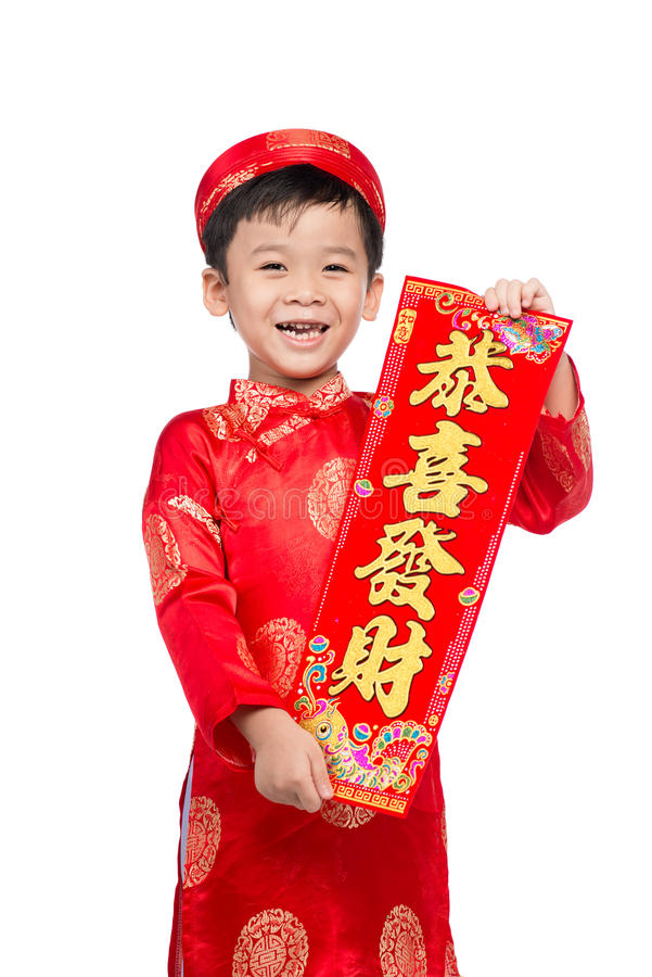 Βιετναμέζικο παιδί αγοριών που συγχαίρει με το νέο έτος του Ευτυχής σεληνιακός στοκ φωτογραφίες