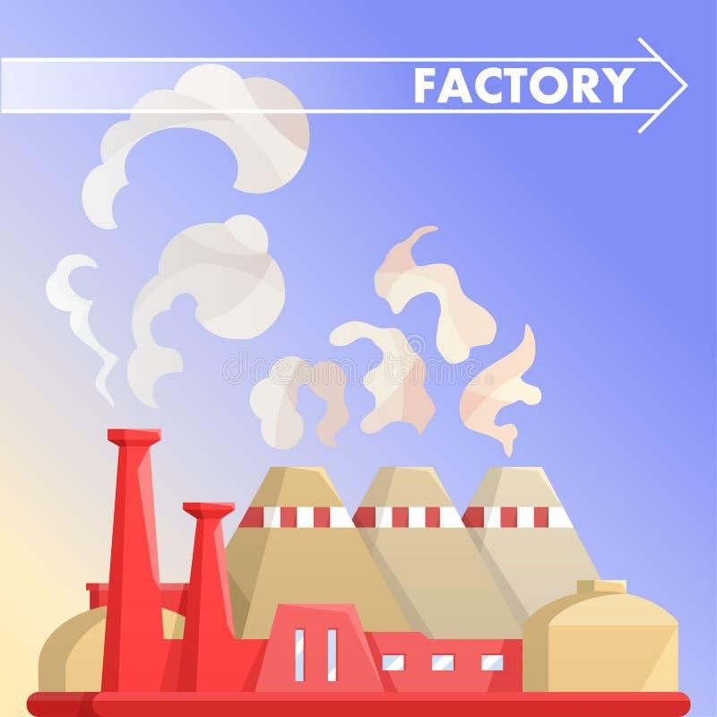 Βιομηχανικό κτήριο εργοστασίων Πυρηνικός σταθμός τοπίων πόλεων Manufactory σωλήνας καπνοδόχων έννοιας βιομηχανίας απεικόνιση αποθεμάτων