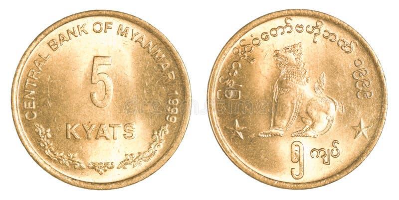 5 βιρμανός νόμισμα KYAT (της Myanmar) στοκ εικόνες με δικαίωμα ελεύθερης χρήσης