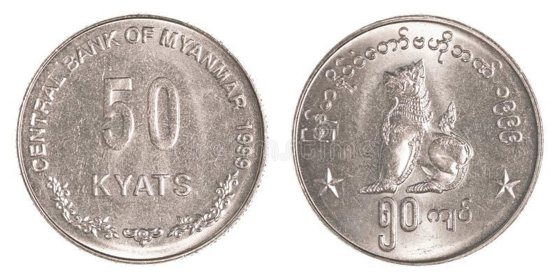 50 βιρμανός νόμισμα KYAT (της Myanmar) στοκ εικόνες