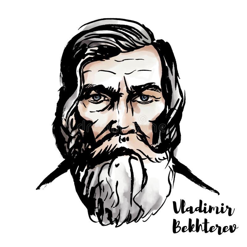 Βλαντιμίρ Bekhterev ελεύθερη απεικόνιση δικαιώματος