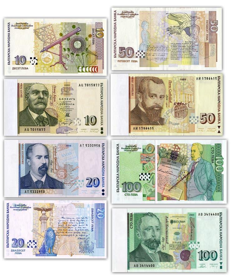 βουλγαρικό σύνολο χρημάτ στοκ εικόνες