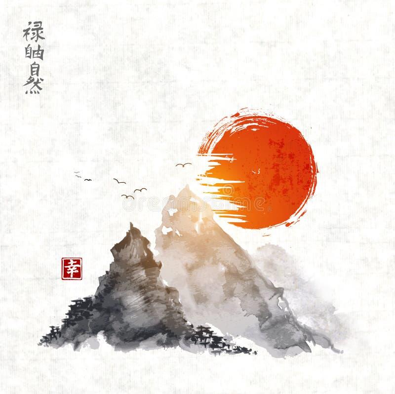 Βουνά και κόκκινο χέρι ήλιων που σύρονται με το μελάνι απεικόνιση αποθεμάτων