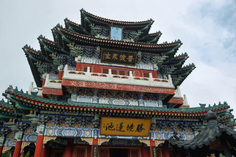 Βουδιστικός ναός στο εθνικό πάρκο βουνών Tianmen στοκ εικόνες