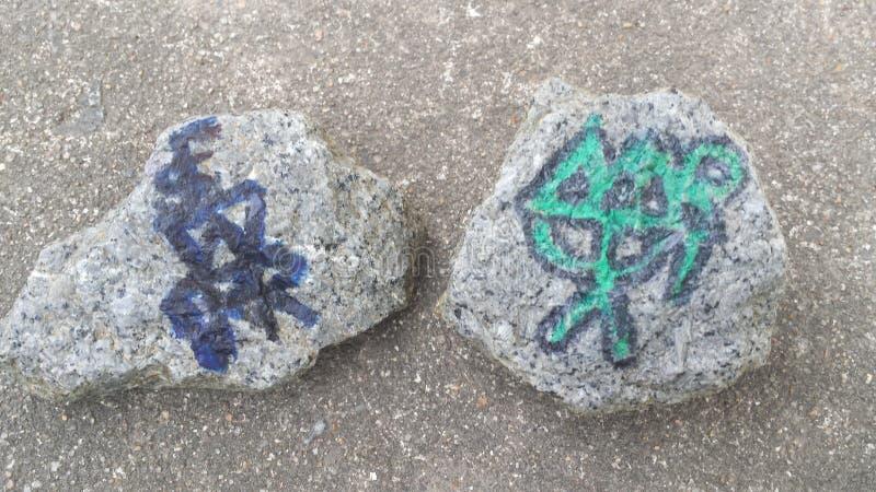 Βράχοι περισυλλογής στοκ εικόνες με δικαίωμα ελεύθερης χρήσης