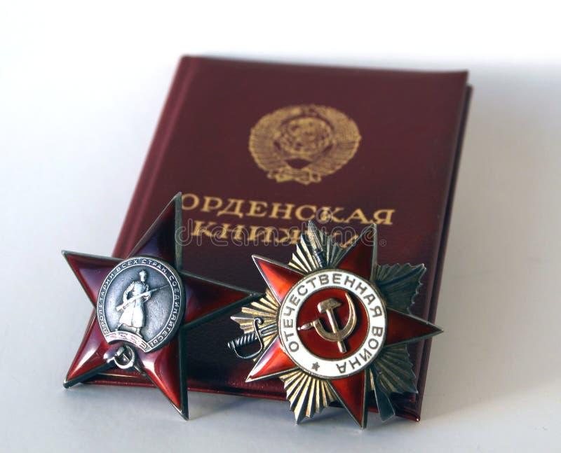 βραβεία ΕΣΣΔ Η διαταγή ` ο μεγάλος πατριωτικός πόλεμος ` και κόκκινο αστέρι ` ` στοκ εικόνες