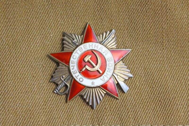 βραβεία ΕΣΣΔ Η διαταγή ` ο μεγάλος πατριωτικός πόλεμος ` στοκ φωτογραφίες με δικαίωμα ελεύθερης χρήσης
