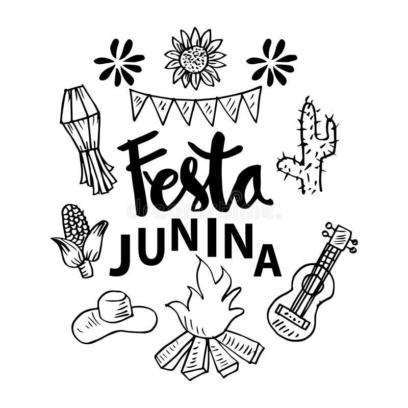 Βραζιλιάνα διακόσμηση κομμάτων φεστιβάλ Ιουνίου αφισών Junina Festa διανυσματική απεικόνιση