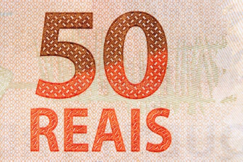 Βραζιλιάνα σημείωση νομίσματος στοκ εικόνα με δικαίωμα ελεύθερης χρήσης