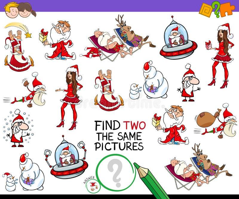 Βρείτε δύο το ίδιο παιχνίδι εικόνων Χριστουγέννων διανυσματική απεικόνιση