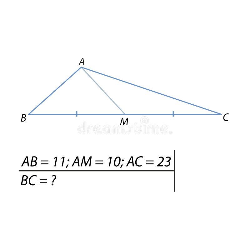 Βρείτε μια τρίτη πλευρά του τριγώνου διανυσματική απεικόνιση