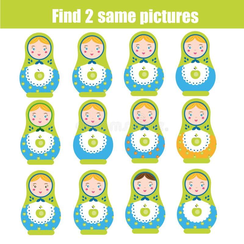 Βρείτε το ίδιο εκπαιδευτικό παιχνίδι παιδιών εικόνων Βρείτε το ζευγάρι των κουκλών matreshka ελεύθερη απεικόνιση δικαιώματος