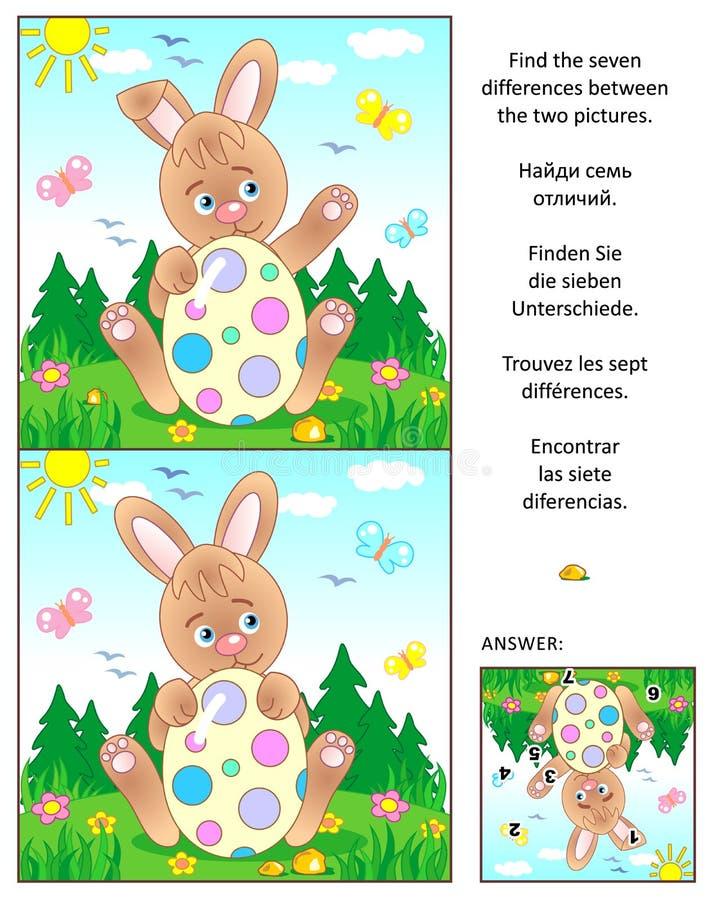 Βρείτε το γρίφο εικόνων διαφορών με το λαγουδάκι Πάσχας και το χρωματισμένο αυγό διανυσματική απεικόνιση