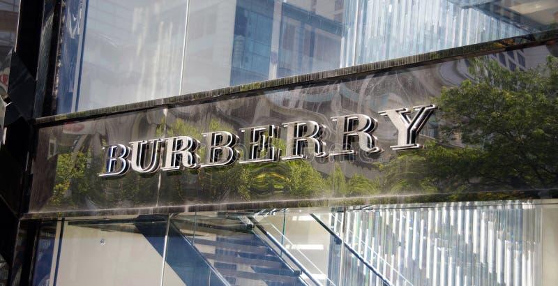 Βρετανικό εμπορικό σήμα πολυτέλειας Burberry στοκ εικόνες με δικαίωμα ελεύθερης χρήσης