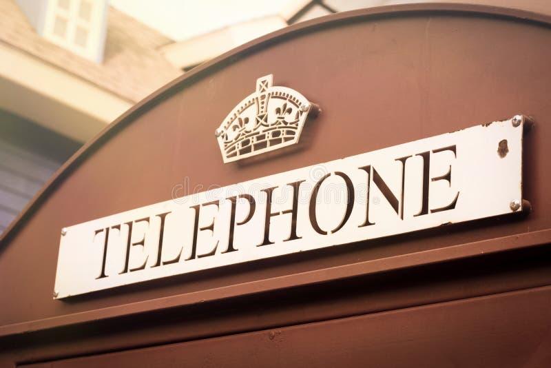 Βρετανικό κιβώτιο κλήσης, εκλεκτής ποιότητας χρώμα στοκ φωτογραφίες