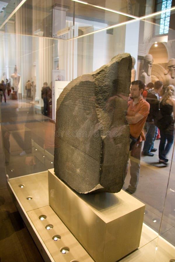 Βρετανικό μουσείο Rossetta Stone στοκ εικόνες με δικαίωμα ελεύθερης χρήσης
