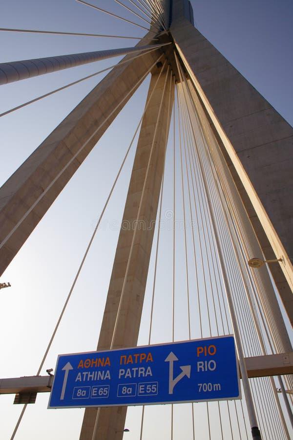 γέφυρα Ελλάδα Πελοπόννη&sigma στοκ εικόνα με δικαίωμα ελεύθερης χρήσης