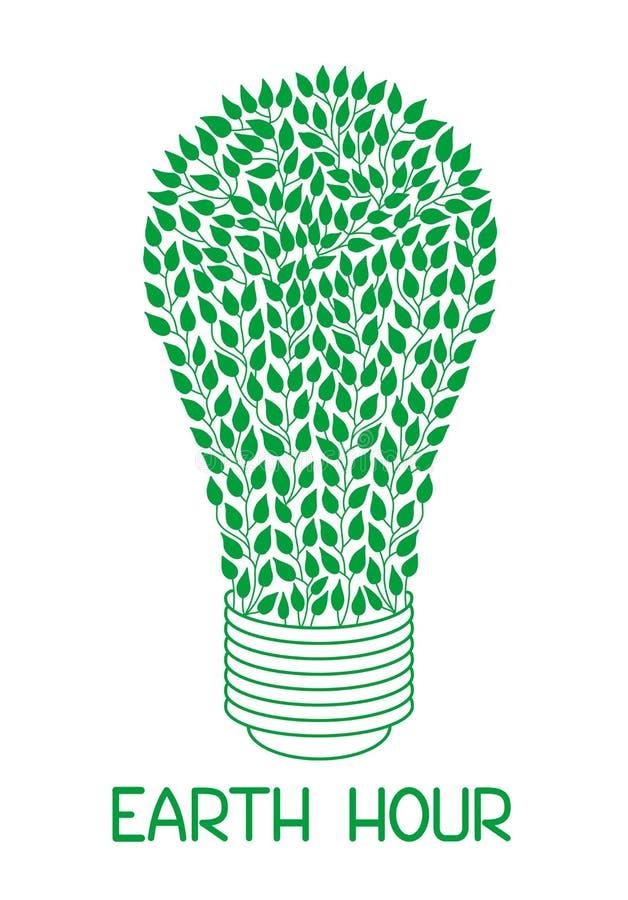 Γήινη ώρα ήλιος σκιαγραφιών ακτίνων s ψαριών σχεδίων συμβολικός Βολβός των πράσινων φύλλων σε ένα άσπρο υπόβαθρο ελεύθερη απεικόνιση δικαιώματος