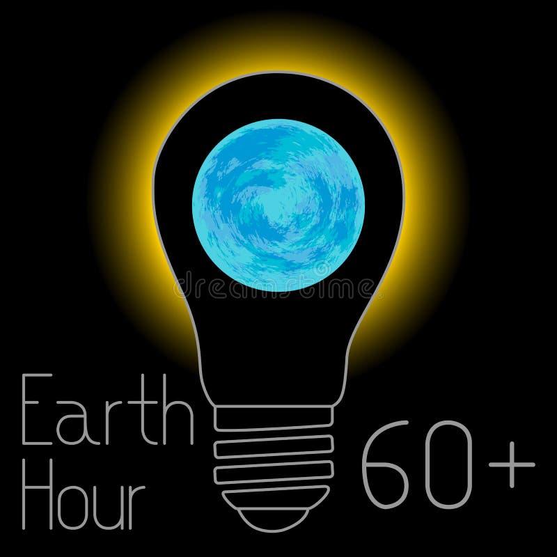 Γήινη ώρα 60 λεπτά Οι βολβοί δεν ανάβουν διανυσματική απεικόνιση